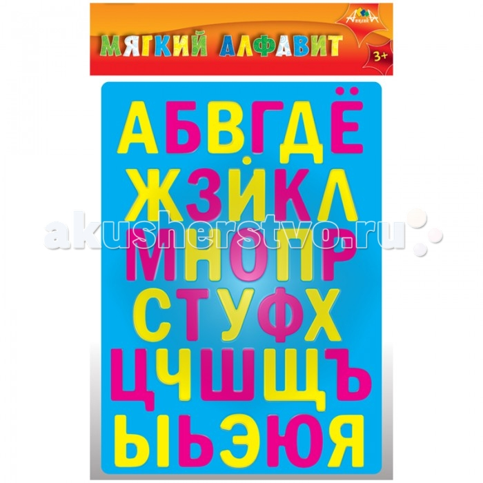 КТС Мозаика мягкая Алфавит Русский из самоклеящегося мягкого пластика EVA