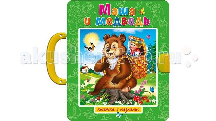 Проф-Пресс Книжка-Пазлы с замком Маша и медведь