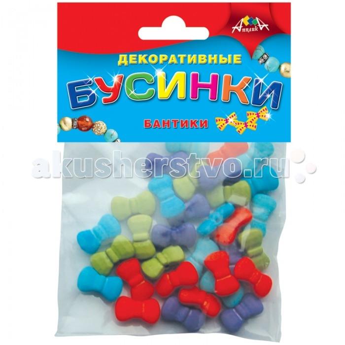 КТС Материал декоративный Бусинки Бантики