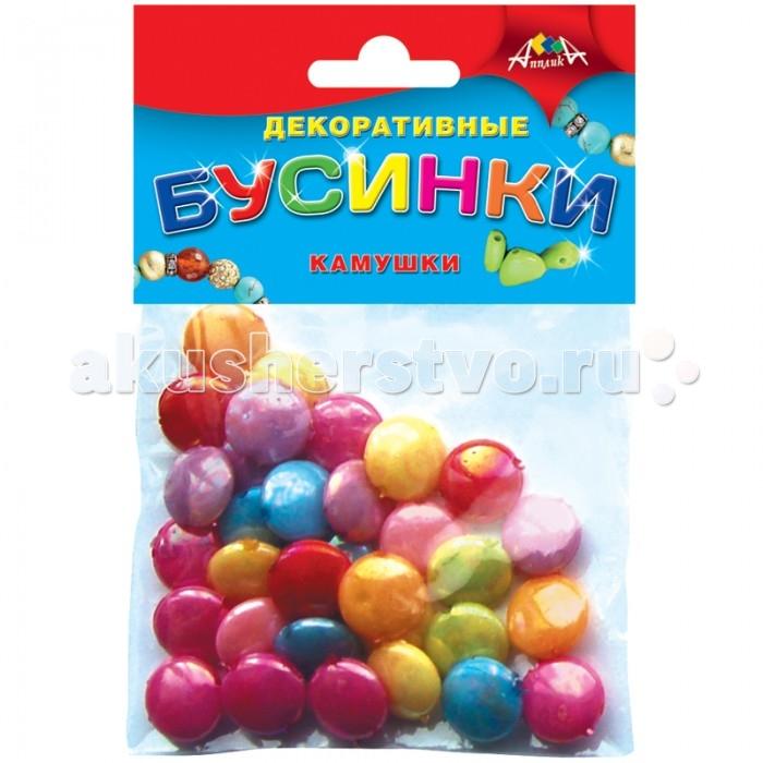 КТС Материал декоративный Бусинки Камушки