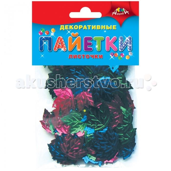 КТС Материал декоративный Пайетки Листочки