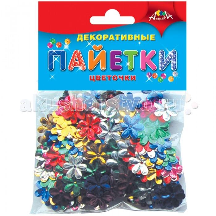 Апплика Материал декоративный Пайетки Цветочки