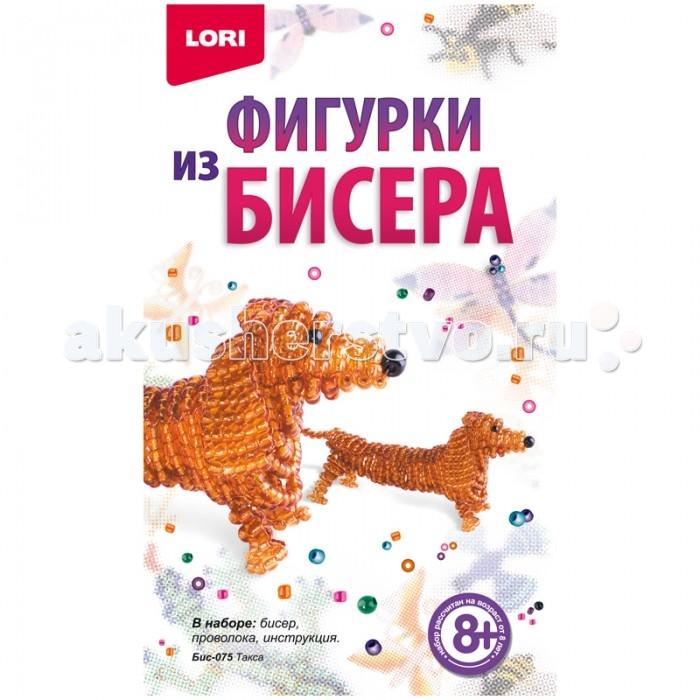 Lori Фигурки из бисера - Такса