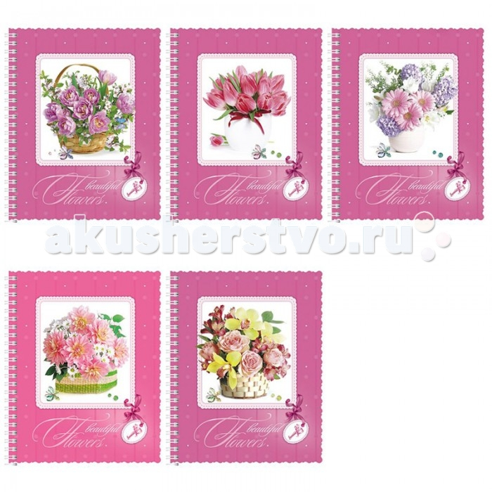 Hatber Тетрадь Beautiful flowers Ваниль А5 (48 листов)
