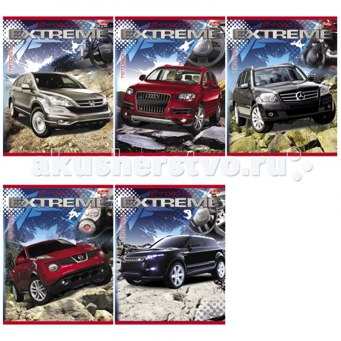 Hatber Тетрадь Extrem А5 (48 листов)