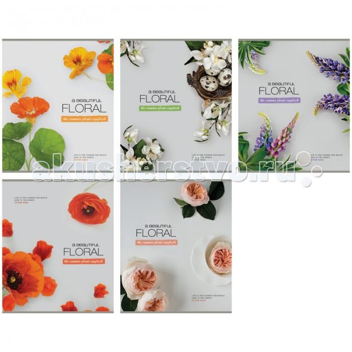 Спейс Тетрадь А5 клетка Цветы Beautiful floral ТВИН-лак (48 листов)