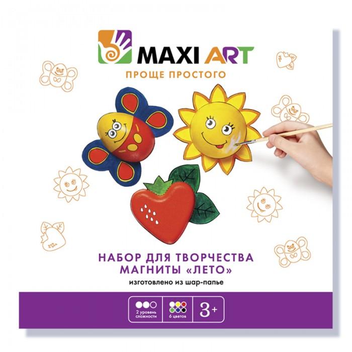 Maxi Art Набор для творчества Магниты Лето