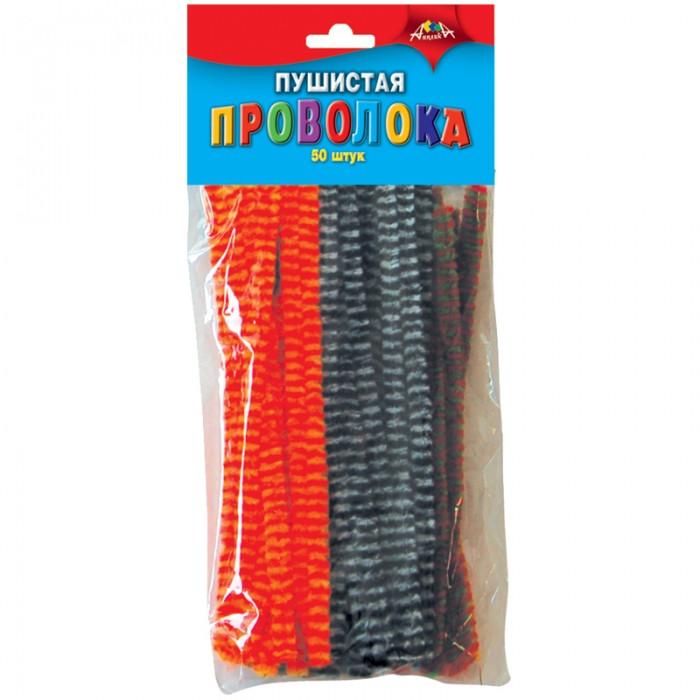 КТС Материал декоративный Пушистая проволока 15 см перья двухцветные