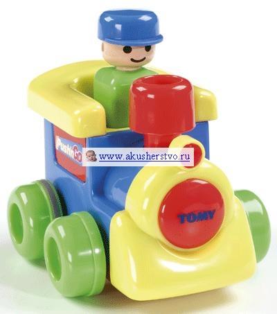 Машины Tomy