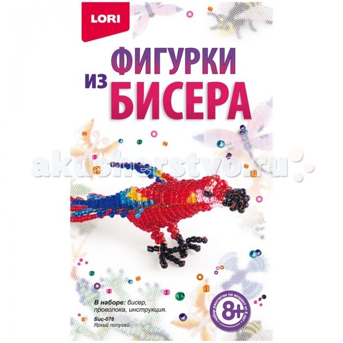 Lori Фигурки из бисера - Яркий попугай