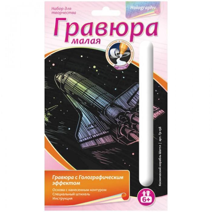 Lori Малая гравюра с голографическим эффектом Космический корабль - Шаттл