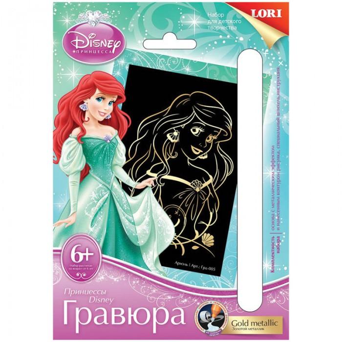 Lori Малая гравюра с эффектом золота Disney Принцессы Ариэль