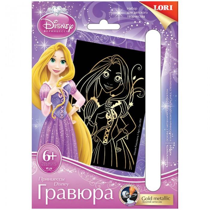 Lori Малая гравюра с эффектом золота Disney Принцессы Рапунцель
