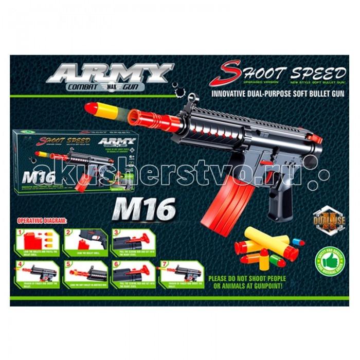 Yako Игрушечное оружие 2 в 1 Y4640125