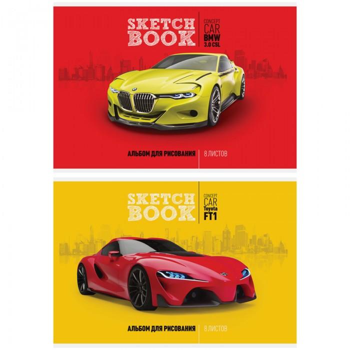 Спейс Альбом для рисования Авто Concept car 8 листов