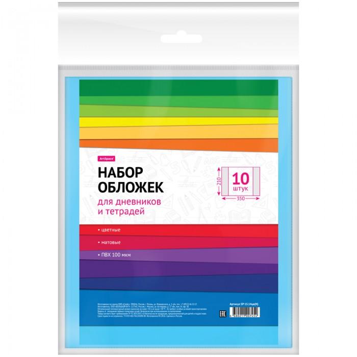 Спейс Набор обложек 210х350 для дневников и тетрадей ПВХ 100 мкм 5 цветов матовые 10 штук