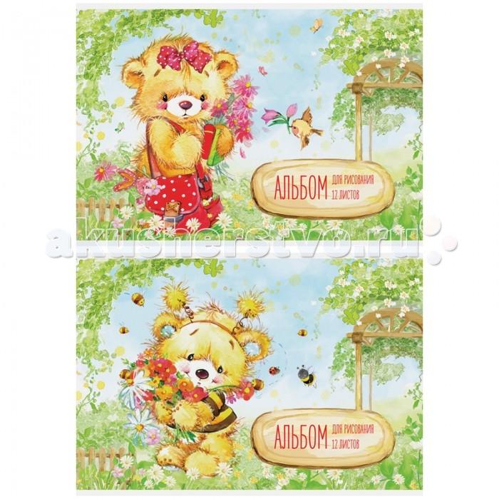 Спейс Альбом для рисования Милые мишки 12 листов
