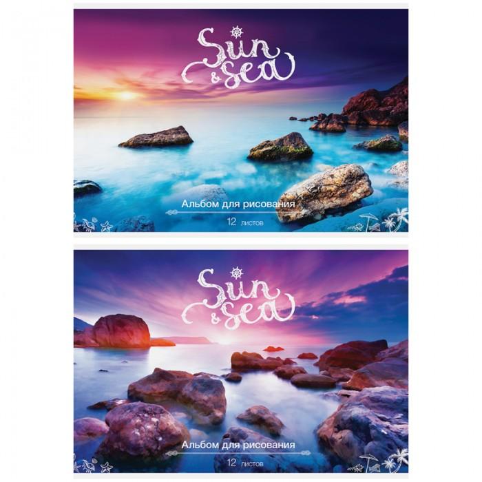 Спейс Альбом для рисования Пейзаж.Sun & Sea 12 листов