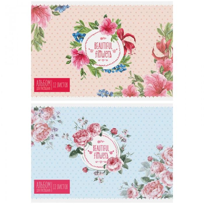 Спейс Альбом для рисования Цветы.Beautiful flowers 12 листов