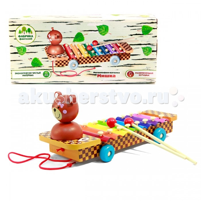 Деревянная игрушка Фабрика фантазий Металлофон-каталка Мишка 42289Металлофон-каталка Мишка 42289Забавная Металлофон-каталка Мишка, интересна тем, что она на колесиках, ребенок может катать игрушку за шнурок. Яркие металлические пластины на ксилофоне, воспроизводят приятный мелодичный звук, это очень нравится малышам, поднимает настроение и улучшает эмоциональное состояние.  Игра на ксилофоне способствует развитию у детей мелодического слуха, ритма и музыкальной памяти. Ребенок с Вашей помощью быстро освоит названия цветов, расширит свой словарный запас.<br>