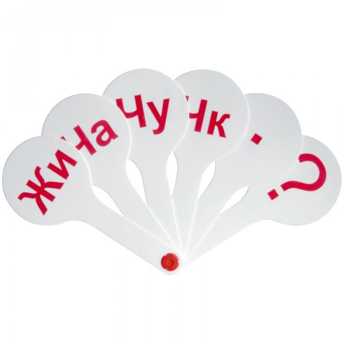Спейс Веер-касса слоги ВК_9345 / ВК04Веер-касса слоги ВК_9345 / ВК04Спейс Веер-касса слоги ВК_9345 / ВК04 рекомендован для дошкольников и учеников младших классов.  Это простое и очень удобное в использование пособие сразу привлечет к себе внимание любого непоседы. С веером можно заниматься и играть одновременно, развивая при этом зрительную память, внимание и мелкую моторику.  Форма веера идеально подходит для детской ручки. К тому же, в отличие от картонных карточек, веер не помнется, его можно мыть, он совсем ничего не весит, и не занимает много места в рюкзаке первоклашки.  Качественная печать, устойчивая к истиранию.  Материал -  полипропилен.  Красочная упаковка с европодвесом.<br>