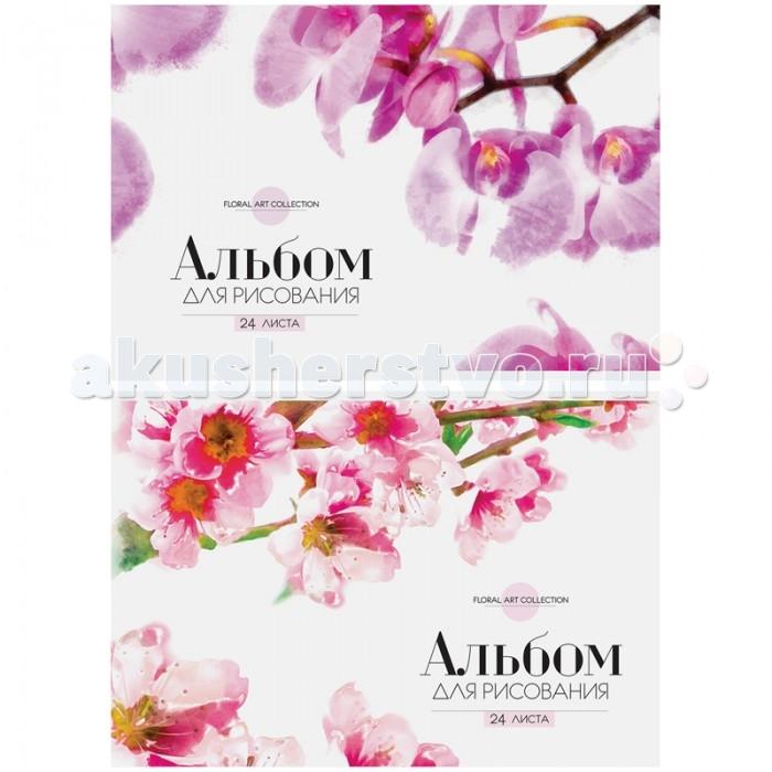 Спейс Альбом для рисования Цветы Floral art 24 листа