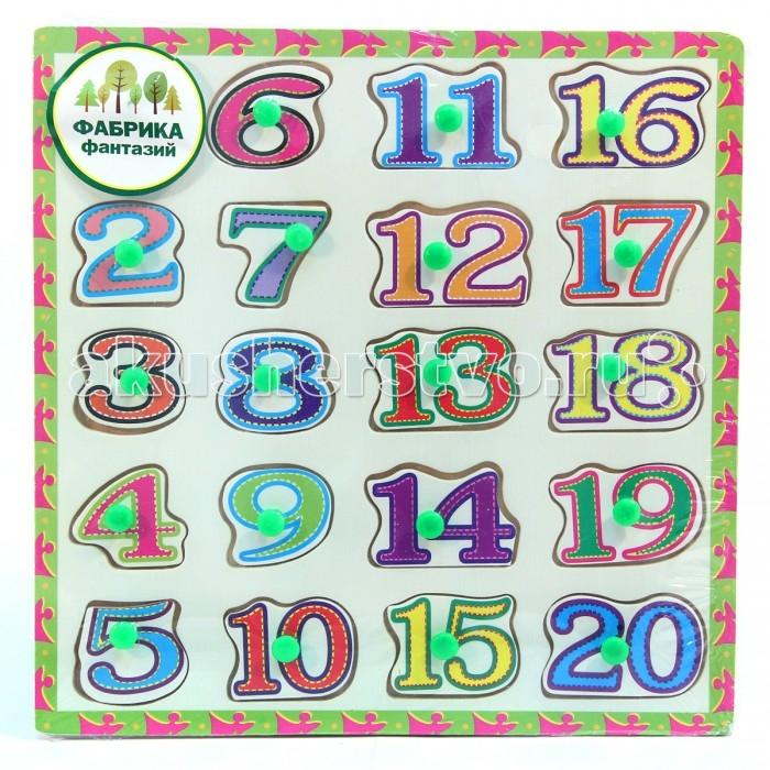 Деревянная игрушка Фабрика фантазий Цифры  31147Цифры  31147Деревянная игрушка Цифры представляет собой дощечку-планшет с вырезанными в ней цифрами, ребенок должен достать их из рамок и вставить на место, подбирая цифры по формам и размерам, различая по силуэтам.  Игрушка выполнена из экологически чистого и долговечного материала дерева, не имеет острых углов, сколов и зазубрин.<br>
