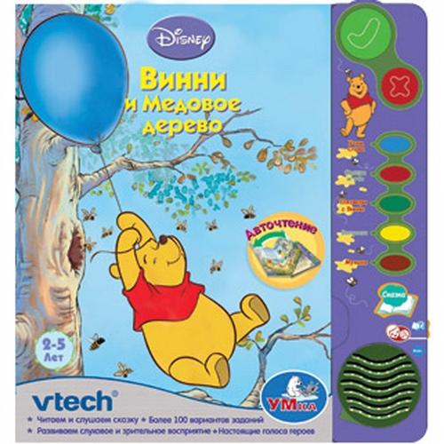 Развивающие книжки Vtech Обучающая книга Винни и медовое дерево 80-062076