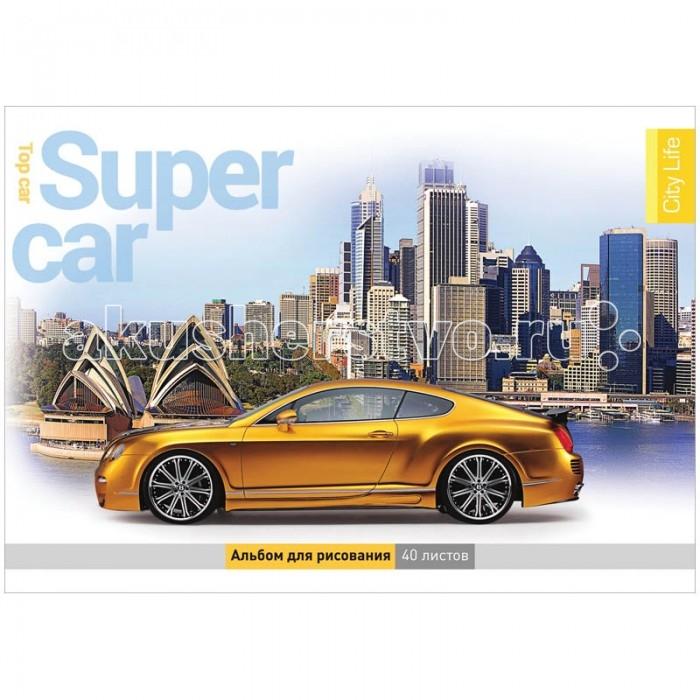 Спейс Альбом для рисования Авто Car & city 40 листов