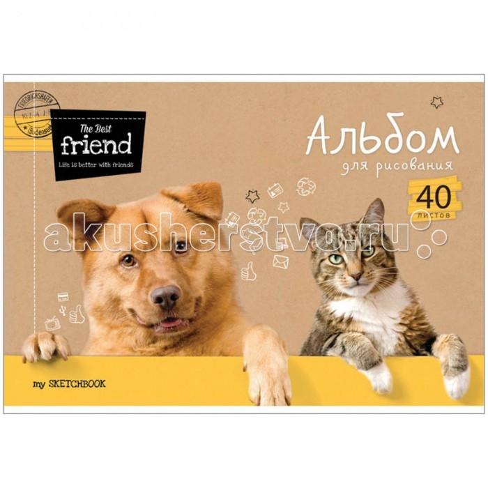 Спейс Альбом для рисования Питомцы The best friends 40 листов