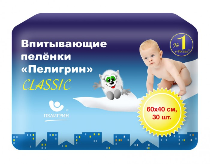 Одноразовые пеленки Пелигрин Акушерство. Ru 300.000