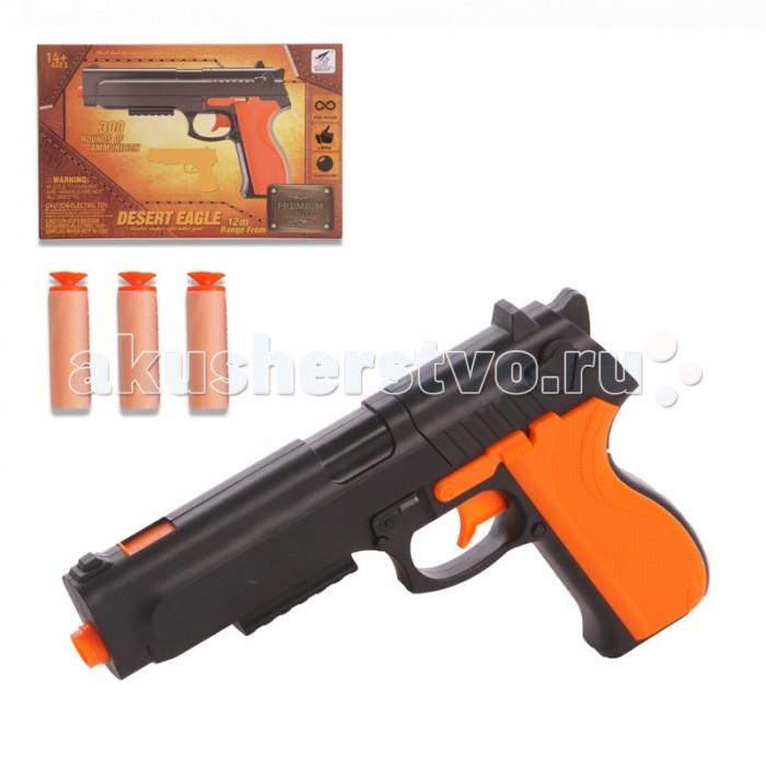 Yako Игрушечный пистолет с мягкими пульками Y4416880
