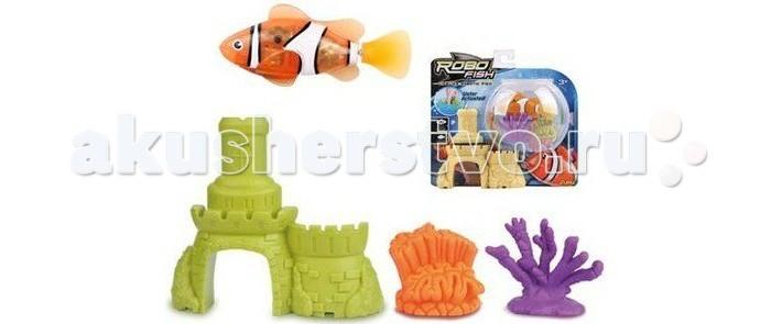 Интерактивные игрушки Robofish РобоРыбка клоун с двумя кораллами и замком