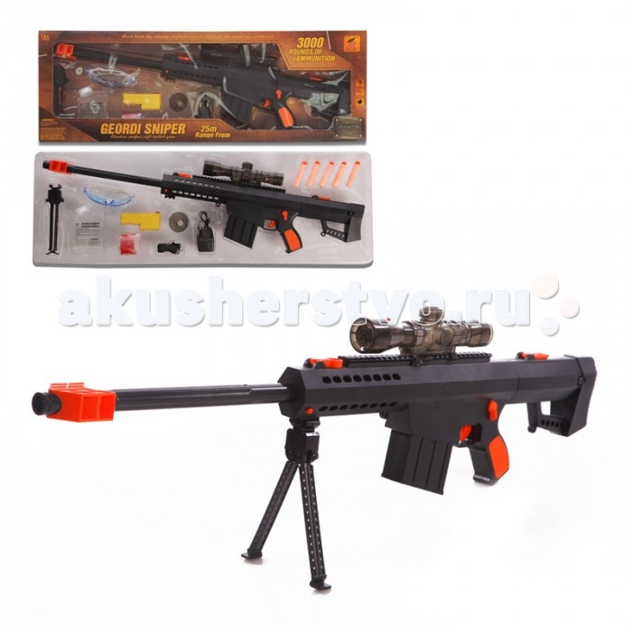 Yako Игрушечная Снайперская винтовка с мягкими пульками Y4416853