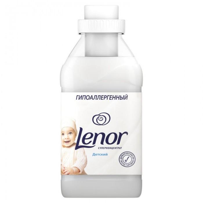 Lenor ����������� ��� ����� ���������� ������� 500 ��