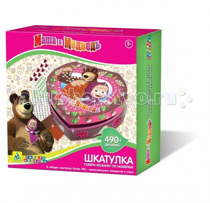 ORB Factory Мозаика-шкатулка Маша и Медведь 00367Мозаика-шкатулка Маша и Медведь 00367Мозаика-шкатулка Маша и Медведь обязательно понравится всем маленьким любителям одноименного русского мультсериала!  Это не просто шкатулка, в которой ребенок может хранить свои маленькие драгоценности, это также мозайка по номерам. В комплекте вы найдете более 490 наклеек и стразиков, из которых в итоге получится изображение героев популярного мультфильма.   В процессе сборки ваш ребенок будет развивать усидчивость, мелкую моторику и аккуратность.  Комплект: шкатулка, более 490 самоклеящихся элементов и страз.<br>