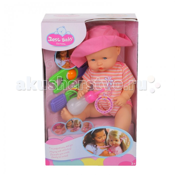Yako ���� Best Baby ������������� 40 �� Y4071522
