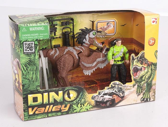 Chap Mei Игровой набор Dino Valley - Охота на ютараптора-2
