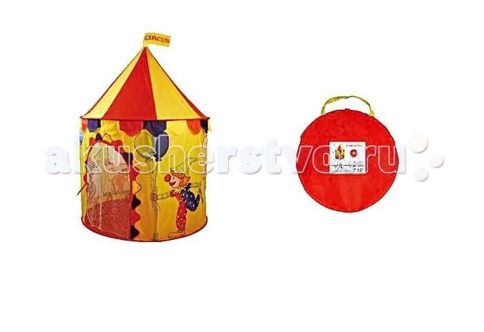 Yako Палатка Цирк Y8300097Палатка Цирк Y8300097Палатка Цирк Y8300097 порадует детей любого возраста.   Использовать палатку можно как на улице, так и в помещении. Текстильный материал, из которого создан тент — высококачественная гипоаллергенная синтетика полностью безопасная для ребенка. Материал влагоустойчивый и не выгорает на солнце.  В сложенном состоянии занимает очень мало места и имеет специальную сумку для хранения.  Размеры в разложенном виде: 100х130 см Диаметр упаковки: 56 см<br>
