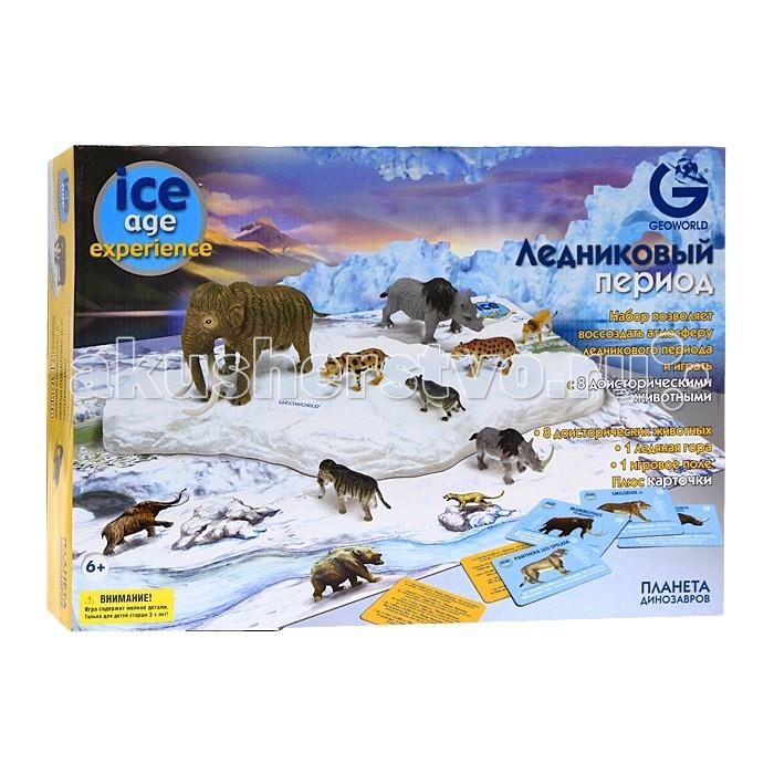 Geoworld Игровой набор - Ледниковый Период (8 фигурок)Игровой набор - Ледниковый Период (8 фигурок)Игровой набор Путешествие в ледниковый период, непременно понравится вашему ребенку, ведь он сможет окунуться в то время, когда все было покрыто льдами. Набор включает восемь фигурок доисторических животных: большого шерстистого мамонта, большого шерстистого носорога, маленького шерстистого мамонта, маленького шерстистого носорога, европейского гепарда и других, игровое поле, ледяную гору и шесть карточек. Ваш малыш сможет играть с набором и придумывать различные истории.  Комплектация набора:   Большого шерстистого мамонта; Большого шерстистого носорога; Маленького шерстистого мамонта; Маленького шерстистого носорога; Европейского гепарда и других; Игровое поле; Ледяную гору; 6 карточек.  Основные характеристики:  Размер упаковки: 50 x 36 x 9 см Размер игрового поля: 59 х 41,7 см Размер льдины: 52 х 23 х 3,5 см<br>