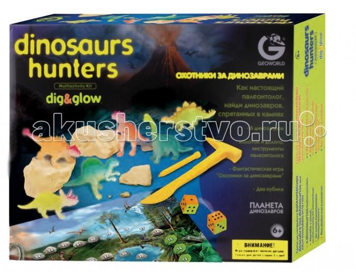 Geoworld Игровой набор - Охотники за ДинозаврамиИгровой набор - Охотники за ДинозаврамиНастольная игра Охотники за динозаврами позволит вам интересно провести время в кругу семьи и друзей.  Для того чтобы начать игру вам необходимо раскопать динозавров. Для этого возьмите молоток и стамеску - самые важные инструменты палеонтолога - и начинайте стучать по гипсовой плитке. Как только вы нашли всех динозавров можно начинать игру.  Цель игры заключается в том, чтобы первым дойти до финиша.  В набор входят гипсовые кирпичики для раскопок с 6 динозаврами: спинозавром, тираннозавром Рексом, трицератопсом, стегозавром, сколозавром и брахиозавром; молоток, стамеска, игровое поле, 2 кубика и подробная инструкция на русском языке.<br>