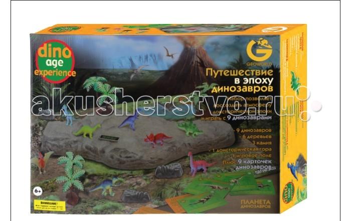Geoworld Игровой набор - Эпоха Динозавров (9 фигурок)