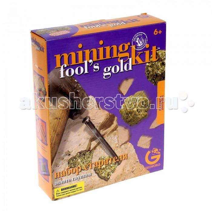 Geoworld Набор геолога - Золото глупцовНабор геолога - Золото глупцовТаланты, как драгоценные алмазы, скрыты в каждом малыше, и долг любого родителя добыть их на поверхность. Присматривайтесь к своему ребенку, развивайте в нём творческое начало, занимайтесь вместе с ним и радуйтесь новым успехам. Может быть, именно данный набор геолога Золото глупцо - раскроет неожиданные способности у вашего ребёнка. И даже если он не станет новым Рафаэлем, то ему, определённо, обеспечена богатая фантазия, креативное мышление и золотые руки.  Комплектация набора:   Гипсовая форма; Молоток; Аутентичные кристаллы; Стамеска; Лупа; Буклет.  Основные характеристики:  Размер упаковки: 6 &#215; 21 &#215; 26 см<br>