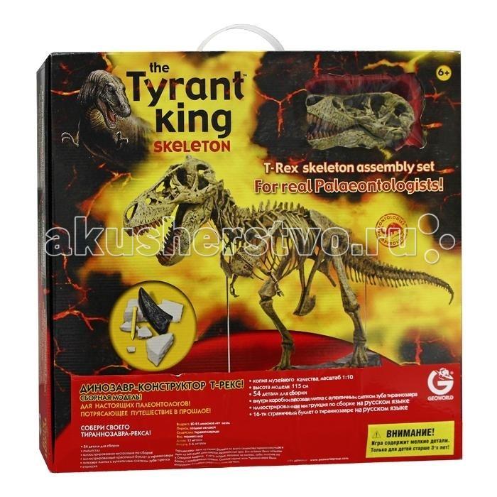Конструктор Geoworld Сборная модель Скелет Динозавра Tyrant-King 1:10 (54 детали)Сборная модель Скелет Динозавра Tyrant-King 1:10 (54 детали)Сборная модель - это точная копия музейного качества скелета динозавра. Комплект включает 54 элементов для сборки модели, гипсовую плитку с аутентичным слепком зуба Тиранозавра, иллюстрированную инструкцию и буклет. Модель для сборки развивает мелкую моторику рук, интеллектуальные способности, воображение и конструктивное мышление, тренирует терпение и усидчивость.  Основные характеристики:  Размер упаковки: 56,5 x 10,5 x 55 см Высота модели в собранном виде: 115 см<br>