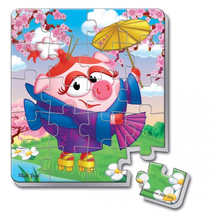 Vladi toys Пазлы мягкие магнитные в стакане Смешарики Нюша (20 элементов)