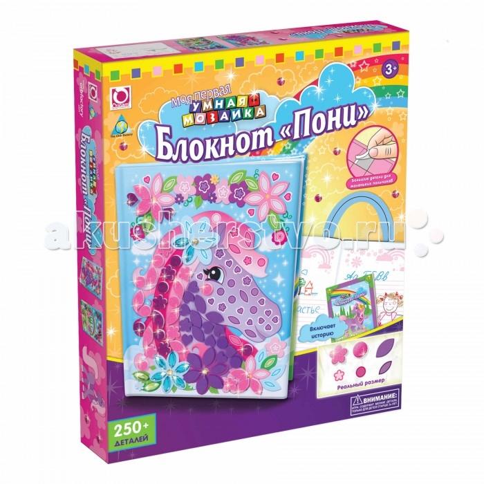ORB Factory Мозайка-блокнот Пони 64600Мозайка-блокнот Пони 64600Умная мозайка Блокнот Пони - захватывающая воображение игра с яркими деталями и увлекательным сюжетом. В книге с твёрдой обложкой 120 страниц, на которых рассказываются истории про Пони. К блокноту прилагается 250 мерцающих элементов в виде цветков, листьев и других фигурок. Все детали на липкой ленте, их нужно наклеивать в соответствии с номерами на частях картинок.  В процессе игры дети развивают такие качества как усидчивость, внимательность и аккуратность. Результат превзойдёт все ожидания, ведь в итоге получится потрясающая книга, которая будет радовать поклонников Пони всех возрастов. Игру здорово использовать на детские праздники, когда нужyо найти интересное занятие сразу для нескольких ребятишек.   Комплектация: блокнот в твёрдой обложке на 120 страниц, более 250 мерцающих элементов на липкой ленте для украшения - цветки, лепестки и другие фигуры, инструкция.<br>