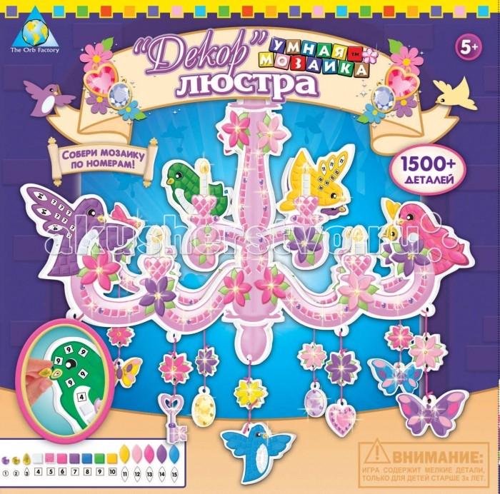 ORB Factory Мозаика-люстра Декор 64464Мозаика-люстра Декор 64464Мозайка-люстра Декор состоит из более чем 1500 деталей умной мозаики разных цветов, размеров, страз.  В наборе для творчества: лента, 27 картин-основ, сделанных в виде деталей для люстры. Детали вырезанные разного размера. На каждой из картин проставлены номера, соответствующие номерам на деталях умной самоклеящейся мозайки. Сначала ребенок на все картинки приклеит детали умной мозаики, а затем соберет все детали в люстру. В наборе есть крючок, на который можно повесить люстру.<br>