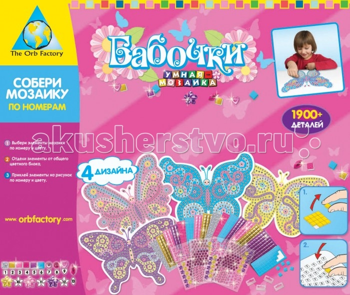 ORB Factory Мозайка-набор  Бабочки 4 шт. 62859Мозайка-набор  Бабочки 4 шт. 62859Мозаика-набор Бабочки позволит ребенку создать 4 яркие картинки. В наборе есть все необходимое для творчества.  Мозаика по номерам включает в себя: 1900 ярких кусочков мозаики, при помощи которых ребенок может создавать ярких бабочек, клеевой материал и картинки-основы.  Ребенок может воспользоваться инструкцией по созданию бабочек, а затем сравнивать номера на картинке и номера на цветных кусочках, которые нужно приклеивать к основе.<br>