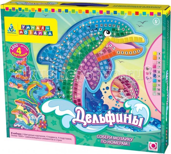 ORB Factory Мозайка-набор Дельфины 4 шт. 00397Мозайка-набор Дельфины 4 шт. 00397Мозайка-набор Дельфины – это особый вид мозаики, представляющий собой фишки, квадратики из плотной бумаги разных цветов с самоклеящейся пленкой. Сзади квадратика есть номер, совпадающий с номером на листе с контуром рисунка, который входит в набор. Ребенок смотрит на номера, на цвет квадратика и прикрепляет его на основной лист по контуру рисунка с номерами. Квадратик за квадратиком, ребенок клеит на основу, и появляется яркая картинка из кусочков мозаики.  Этот чудесный набор с самоклеящимися элементами и стразами не оставит равнодушной ни одну девочку! Воссоздай 4 сцены из жизни дельфинов с помощью этого увлекательного набора. В наборе также есть 4 подвеса, с помощью которых можно повесить готовые картинки на стену!<br>
