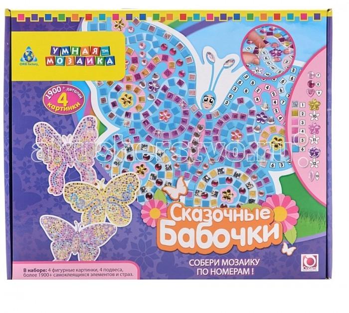 ORB Factory Мозайка-набор Сказочные бабочки 00423